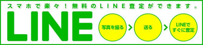 line_header